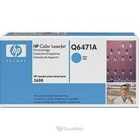 Photo HP Q6471A
