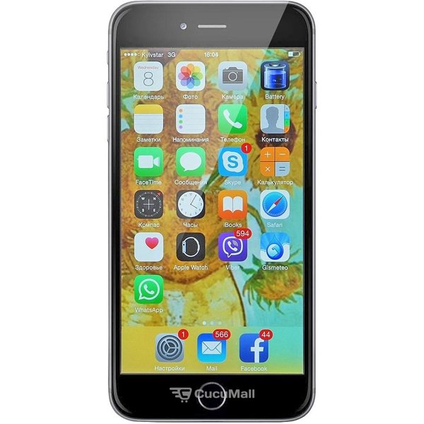 Apple iPhone 6 Plus 64Gb - find, compare prices and buy in Dubai